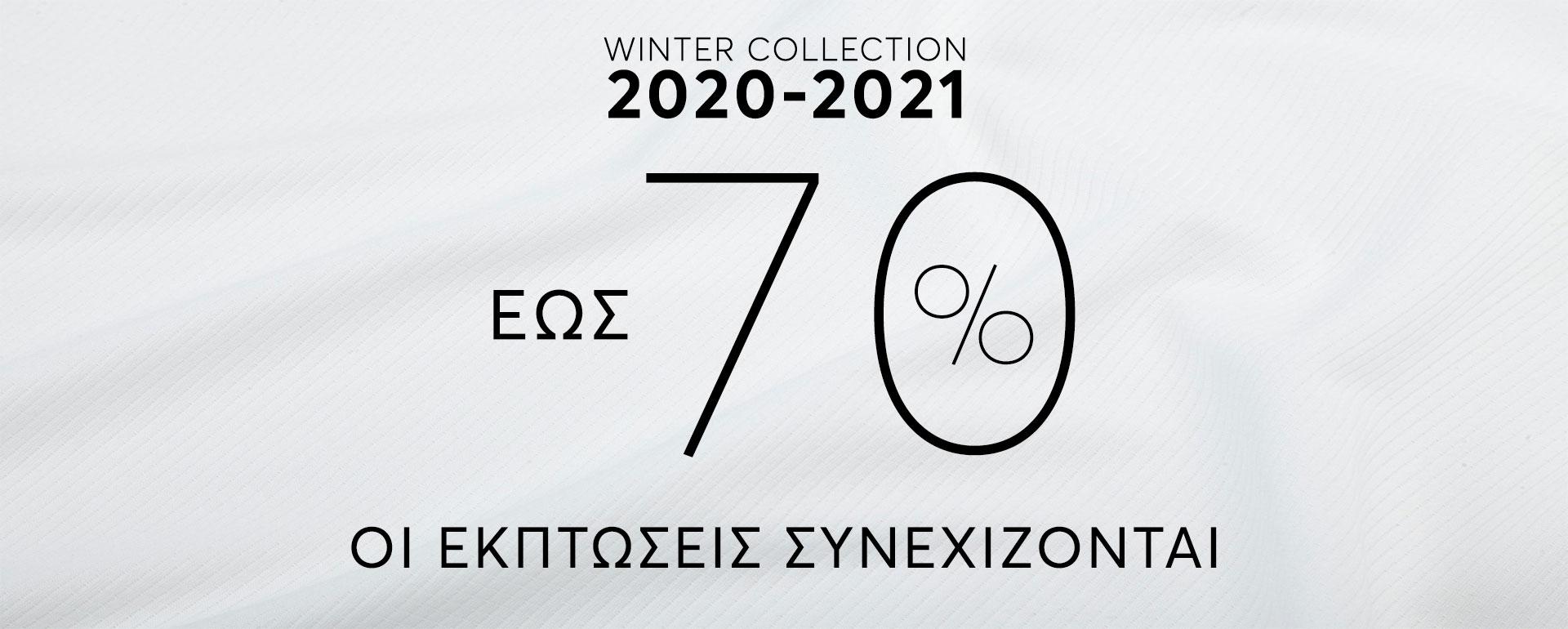 SALES 70 NEW